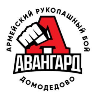 АРБ-Домодедово